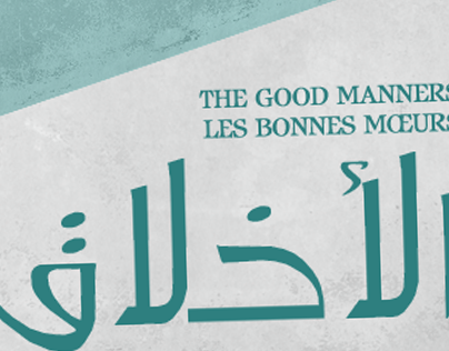 The Good Manners
