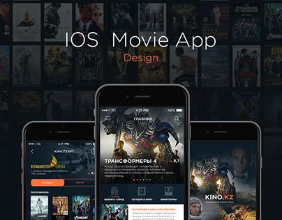 "Concept. Movie App Redesign for service ""kino.kz"""