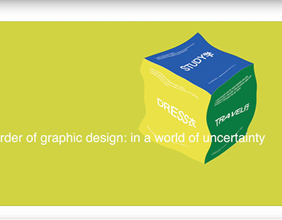the order of graphic design:in the uncertain world