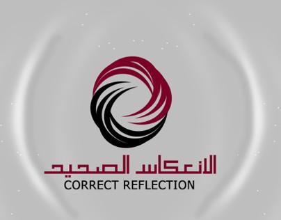 correct reflection logo لوجو مؤسسة الإنعكاس الصحيح