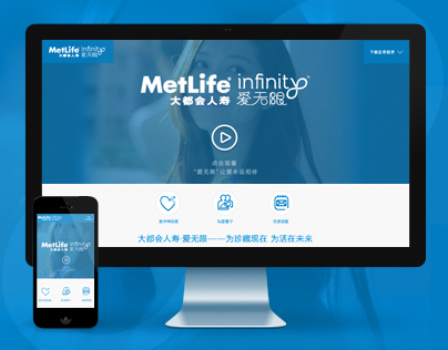 Metlife Infinity Landing Page