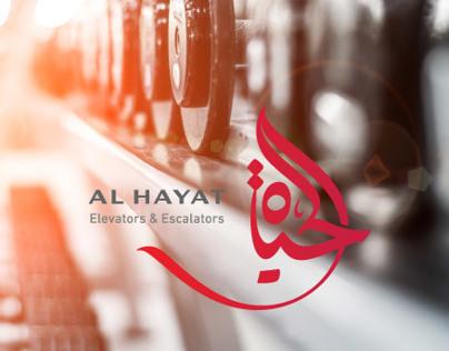 Al-Hayat Catalog 2014