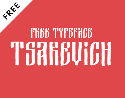 Tsarevich (old version) — free typeface
