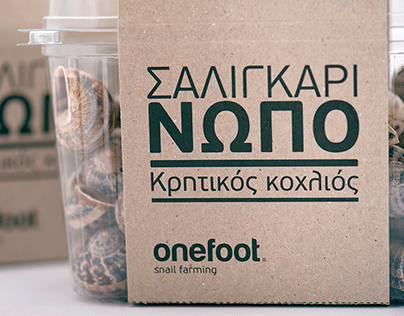 Onefoot | Packaging