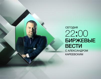 Russia 24 Promo