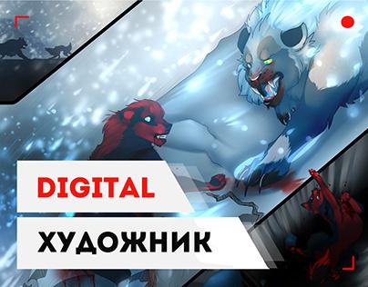 Рекламный ролик для digital-художника