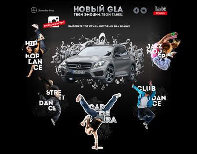 Mercedes Benz GLA / TimeOut Moscow