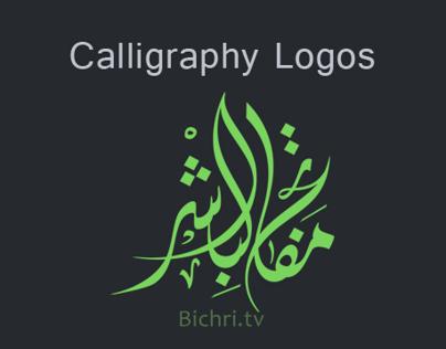 Arabic Calligraphy logos