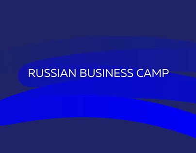 RUSSIAN BUSINESS CAMP
