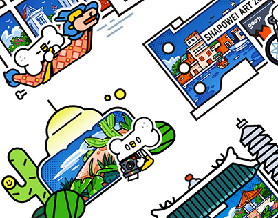 GOOJI2021 series illustrations