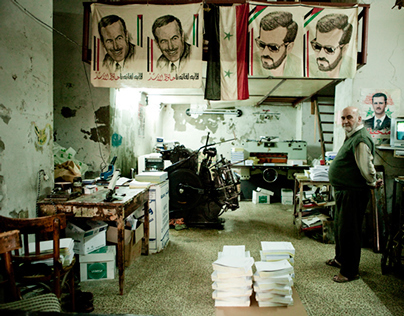 Photo Documentary in Syria