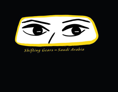 Shifting Gears - Saudi Arabia