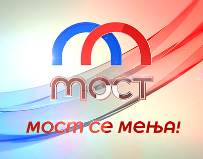 TV Most (Serbia) Opening ID
