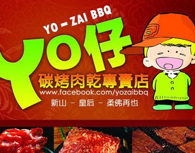 Yo仔碳烤肉乾专卖店 (MY) | DM
