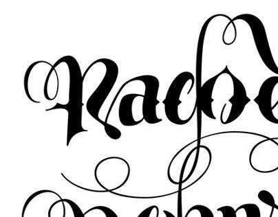 Rachel/Robert Ambigram Wedding Tattoo