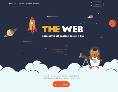 landing page for theweb