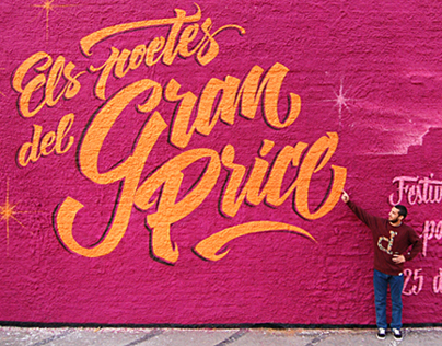 BCN WALL WRITTERS - Lettering colab