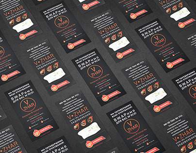 Design a flyer for a restaurant V ZHAR