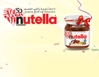 Nutella 50 Years Campaign - Branding