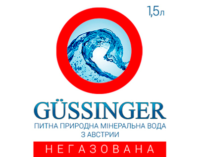 MINERAL WATER rebranding