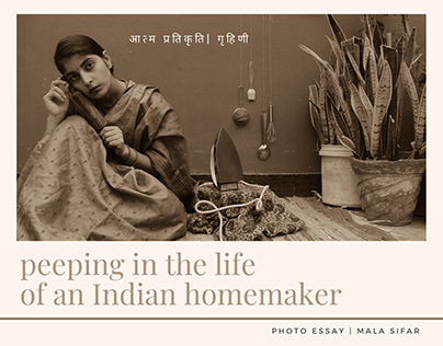 गृहिणी | homemaker