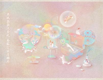 Dream Poetry《梦·诗》 系列插画