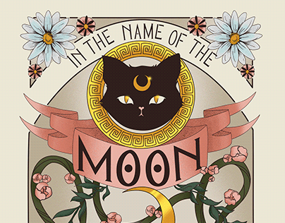In the name of the Moon