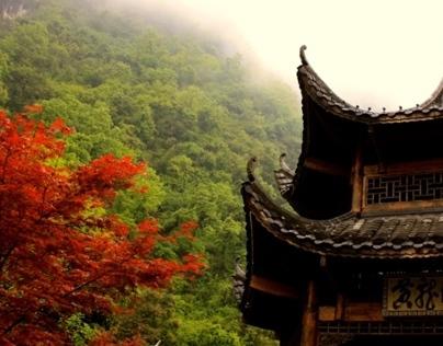 Photography - China Exchange Trip 2014