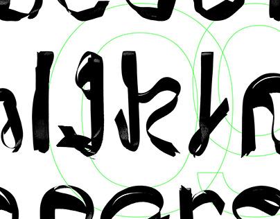 ribbo(r)n font