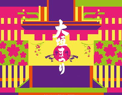 Celebrating Kurumayama. v2