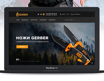 Gerber BG knifes store