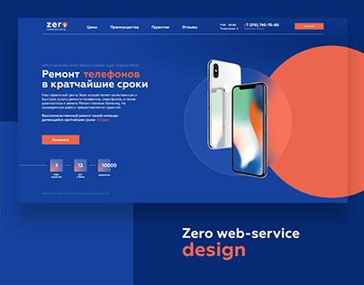 Zero web-service design