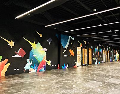 圖書森林 台南總圖 B1 牆壁壁畫設計