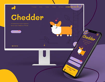 """Web site of kennel """"Chedder"""""""