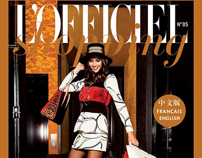 Cover Story L'OFFICIEL Shopping N.5