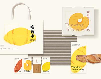 吹云中 手工面包品牌设计Baking Industry Brand Visual Design