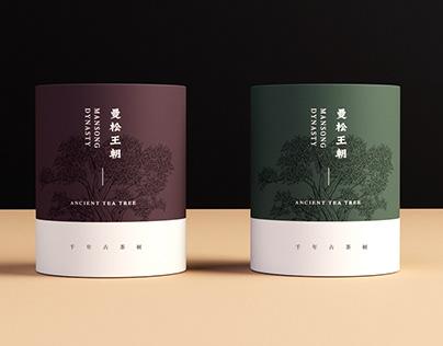 云南 《曼松王朝》品牌设计