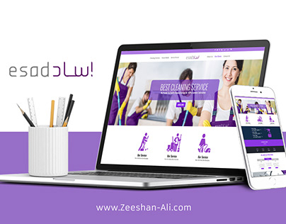 ESAD Website Project, Approved Layout