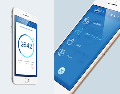 Valio FitNet App