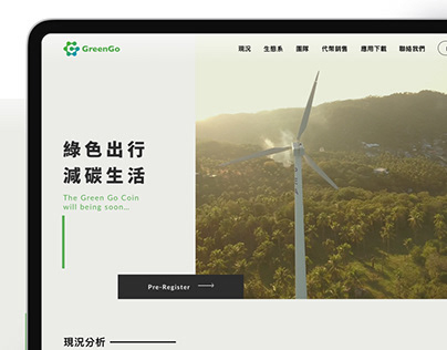 GreenGo website concept
