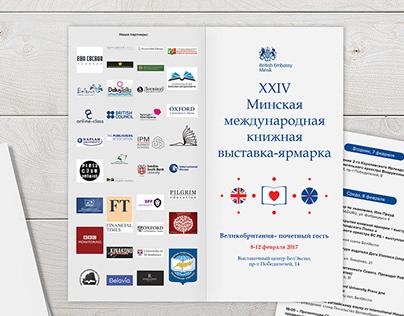 Poster & brochure for British Embassy Minsk