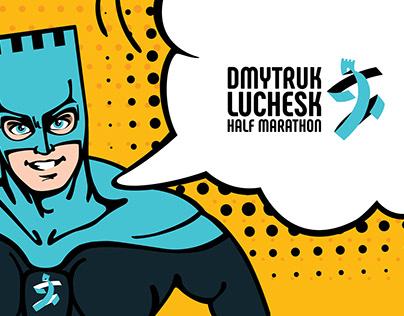 corporate identity Dmytruk Luchesk half marathon 2019