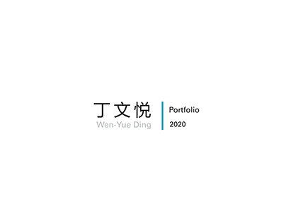 Wen-Yue Ding Portfolio
