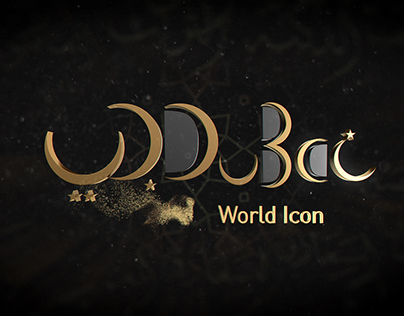 Dubai World Icon_Titles Animation