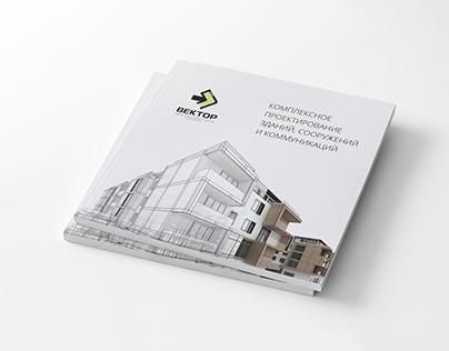 Marketing kit «Vektor»