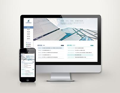 新竹市工策會網頁設計 IDIPC website