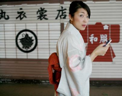 Asakusa - The Essence of Edo