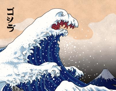 Godzilla meet's Kotsushika Hokusai