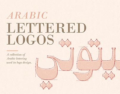 Arabic Lettered Logos