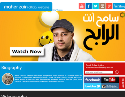 Maher Zain [Beta Website].